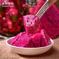 秦农汇 广西 红心火龙果5斤