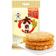 3件 旺旺 原味 大米饼 1000g