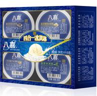 限广东,八喜 冰淇淋 混合口味 65gx4杯x6件