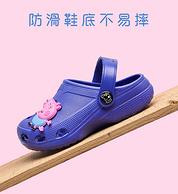 正版授權 防滑+耐磨:小豬佩奇 兒童防滑拖鞋 多色