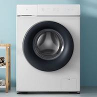 14日0點、新品: MIJIA 米家 1A XQG80MJ101 滾筒洗衣機 8KG
