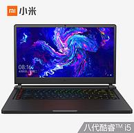 MI 小米 15.6英寸游戏笔记本电脑 (i5-8300H、8GB、1TB+256GB、GTX1060、72%NTSC)