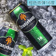 降10元 16度烈啤 把你喝到飘:德国 Oranjeboom 橙色炸弾 啤酒 500mlx6听