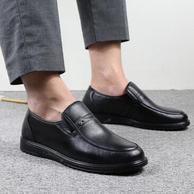軍工企業、頭層牛皮+豬皮內里:強人 3515 男士 休閑商務皮鞋