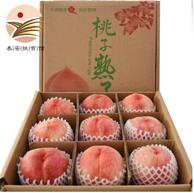 单果半斤,琪竣乐缘 山东肥城 新鲜水蜜桃 9枚礼盒装