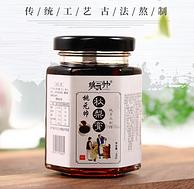 4.9分 润肺止咳:桃元帅 砀山秋梨膏 160g