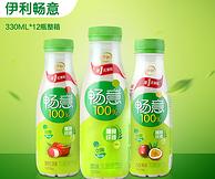 促消化:伊利 畅意100% 乳酸菌饮品 330mlx12瓶