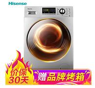 洗烘一體+bldc變頻:海信 10kg 滾筒洗衣機 XQG100-TH1426FY