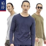 半價、100%純棉:后序 男士 長袖打底衫T恤