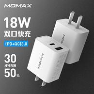新品,Momax 摩米士 PD 3.0+QC 3.0 双口 充电器UM13