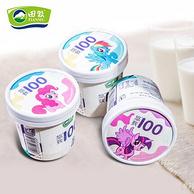 不加水,田牧 小马宝莉 鲜奶冰淇淋 80gx12杯