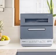 值哭、历史新低:Panasonic 松下 NP-TR1WRCN 台上式洗碗机