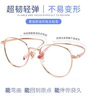 防蓝光+7g超轻:Coolbar 纯钛 近视眼镜