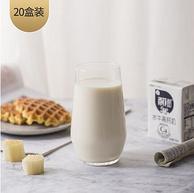 比普通牛奶更營養!百菲酪 高鈣水牛奶 200mlx20盒裝