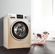 LittleSwan 小天鵝 TG80V80WDG 8公斤 變頻滾筒洗衣機