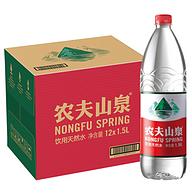 36斤送到家!农夫山泉 饮用天然水 1.5Lx12瓶