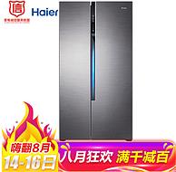 Haier 海尔 BCD-520WDPD 520L双变频风冷无霜对开门冰箱
