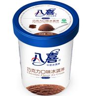 八喜 冰淇淋 巧克力口味 550g