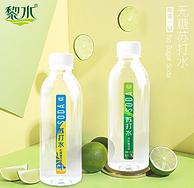 0糖0脂0卡0汽:黎水 弱碱性苏打水 320mlx12瓶