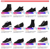 线下1双都买不到:苏宁易购 百丽集团鞋靴旗舰店