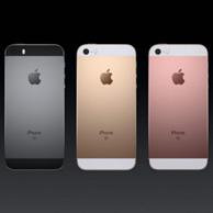 充新、可電信!iPhone Se 有鎖版 32G