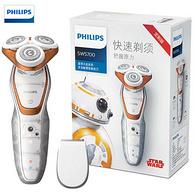 星球大战系列联名款:PHILIPS 飞利浦 SW5700/07 电动剃须刀