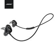 降15美元!BOSE Soundsport wireless 入耳式蓝牙耳机 开箱版