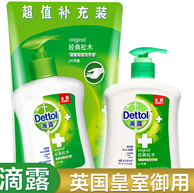2件 Dettol 滴露 经典松木 洗手液套装(500g+300g)