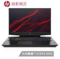20日0點: HP 惠普 暗影精靈5 plus 17.3寸 游戲本(i7-9750H、16G、512G+1T、RTX2070、144Hz)
