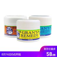 新西兰 Gran's remedy 老奶奶臭脚粉 50xx3盒