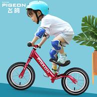 歷史新低 降10元:飛鴿 AL-1201 兒童平衡滑步車