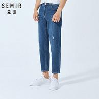 0点:2件 Semir 森马 男士 九分小脚牛仔裤