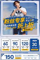 22日0点:京东 adidas 旗舰店 全场大促 3件67折,叠加1000-270元券