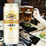 日本 Kirin 麒麟 一番榨啤酒 500mlx24聽