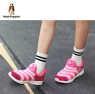 防撞+一脚蹬:美国 暇步士 毛毛虫男女童鞋