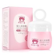 买1送1,红色小象 婴儿润肤乳50g