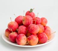 5斤,粤吉荔 内蒙古新鲜水果特产沙果