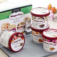 法国进口 哈根达斯 冰淇淋 95mlx8杯  礼盒