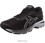 值哭!亚马逊销冠:限27.5cm尺码 亚瑟士  Gel-Kayano 25 男士跑步鞋