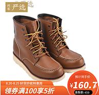 新低!網易嚴選 1164014 男士工裝皮靴