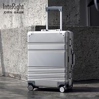 全铝镁合金,京选尚品×InteRight 20寸 拉杆箱