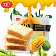 白菜價:澗澗 乳酪吐司面包 200gx5件