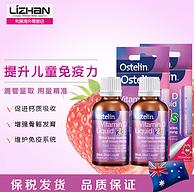 降30元:澳洲 Ostelin 嬰兒童維生素D滴劑 20mlx2瓶