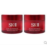 对干性混合肌肤友好:SK-II 肌源赋活修护精华霜 15gx2瓶