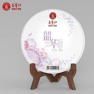 立頓紅茶供應商 昌寧紅 云南熟普洱茶餅 200克