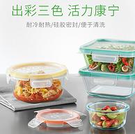 美国FDA认证: snapware 康宁 耐热玻璃保鲜饭盒