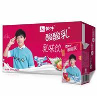 限地区:250ml×24盒 蒙牛 酸酸乳草莓味乳味饮品