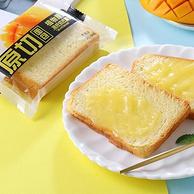 京東Plus、白菜價:200gx5件 澗澗 芒果口味乳酪吐司面包