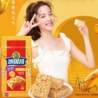 徐福記 松軟蛋黃/雞蛋 沙琪瑪470gx2袋(共36枚)