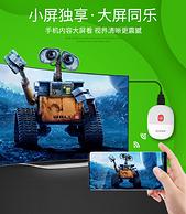 同屏+投屏:Koxsni 嘉视丽 A6 同屏推送宝